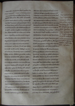 Winchester, Cathedral Library 1, f. 81r                     (Cædmon's Hymn). Reproduced by permisssion. Do                     not duplicate or reuse this image.